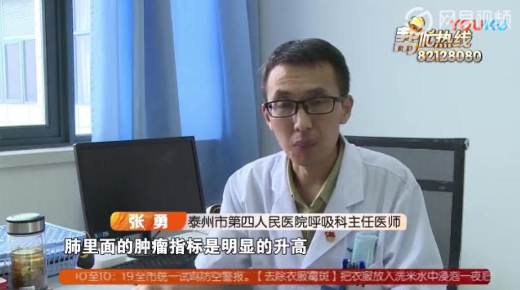 妇女肚子痛住院 结果查出肺癌晚期