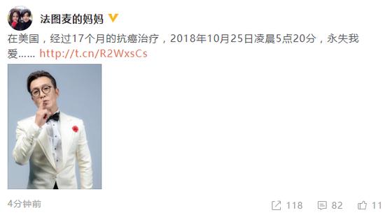 主办人李咏因癌症在美国死 哈文:永失吾喜欢