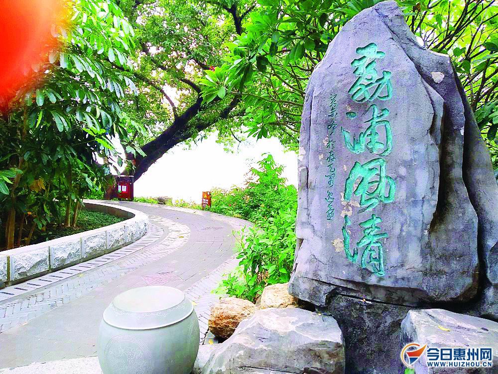 """惠州""""荔浦风清""""将新增这些历史元素!"""