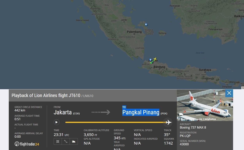 印尼狮航一架民航客机客机失联