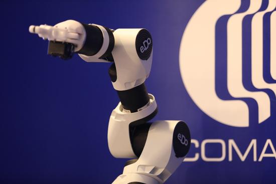 教育从未如此有趣 柯马发布E.DO教育机器人