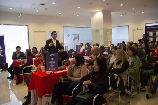 共享留学平台,小希创新价值——小希留学共享服务平台产品说明会
