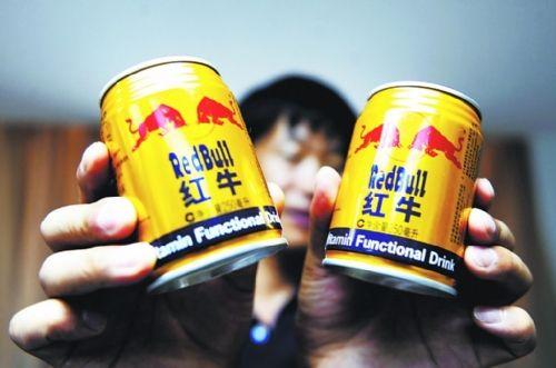 红牛中国北京工厂停产多时 五十年协议何时救场?
