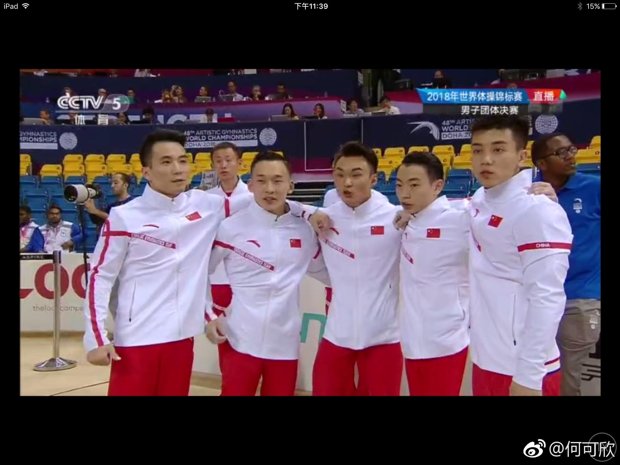 险!只赢0.049分!体操世锦赛中国男团时隔4年夺冠