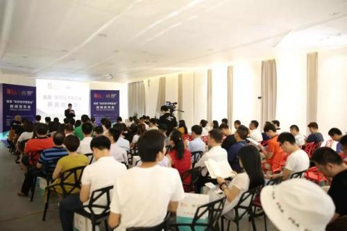 2018知识经济博览会提前揭晓