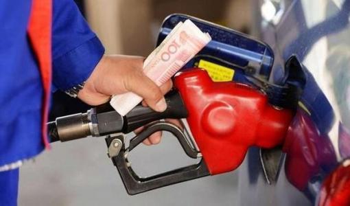 """国际油价高位回落 国内成品油将无缘""""五连涨"""""""