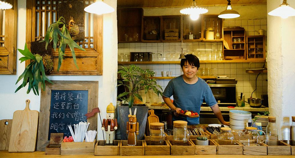 达人生活研究所,理想生活,家居达人,懒鱼,懒鱼时光馆,旧物,杂货,咖啡馆,手工