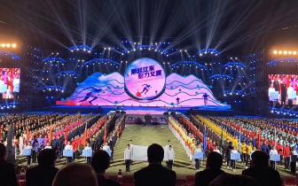 义蓬街道第二届全民运动会暨文化艺术节开幕式