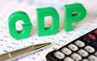 江苏前三季度GDP同比增长6.7%