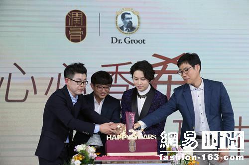 LG睿嫣润膏周年庆典携新品Dr. Groot惊艳亮相