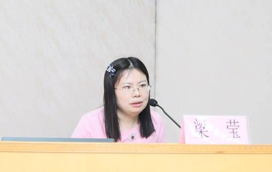 教授梁莹回应:犯过错但后来很努力 已提出辞职
