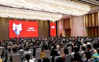 深掘大西南品牌生态价值 2018品牌大讲堂·重庆站圆满