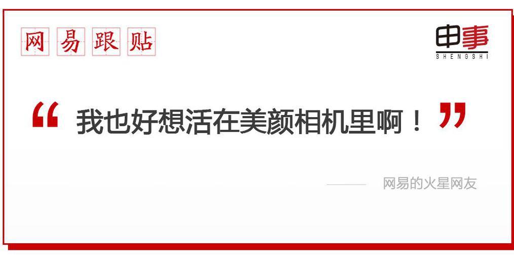 10.30女网友修图过度 遭男子当街暴打