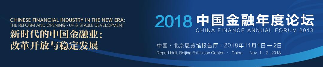 聚焦第十四届北京金博会