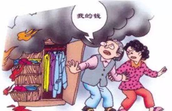 不同场所发生火灾 有不同的逃生方法!