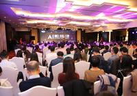 """新东方AI研究院发起""""N-Brain""""联盟 首款产品""""AI班主任""""问世"""