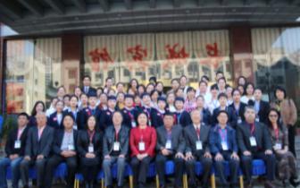 河南省第七届珠宝首饰营业员销售技能大赛隆重开赛