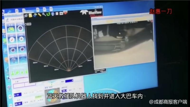 水下机器人进入坠江公交内 车身座位仪表台清晰可见