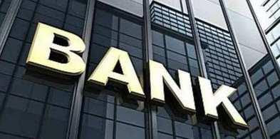 银行二级资本债发行规模已连续两个月超过1000亿元