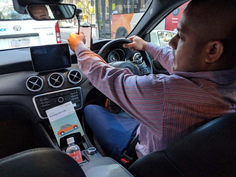 易读|滴滴设澳新市场总部 中国用户将可用快车服务