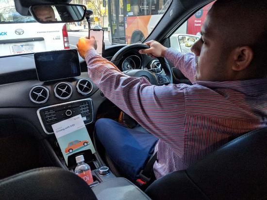 易读 滴滴设澳新市场总部 中国用户将可用快车服务