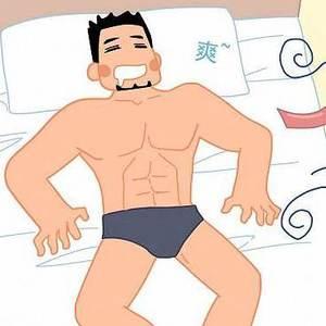 棉被下的你 也在裸睡吗?