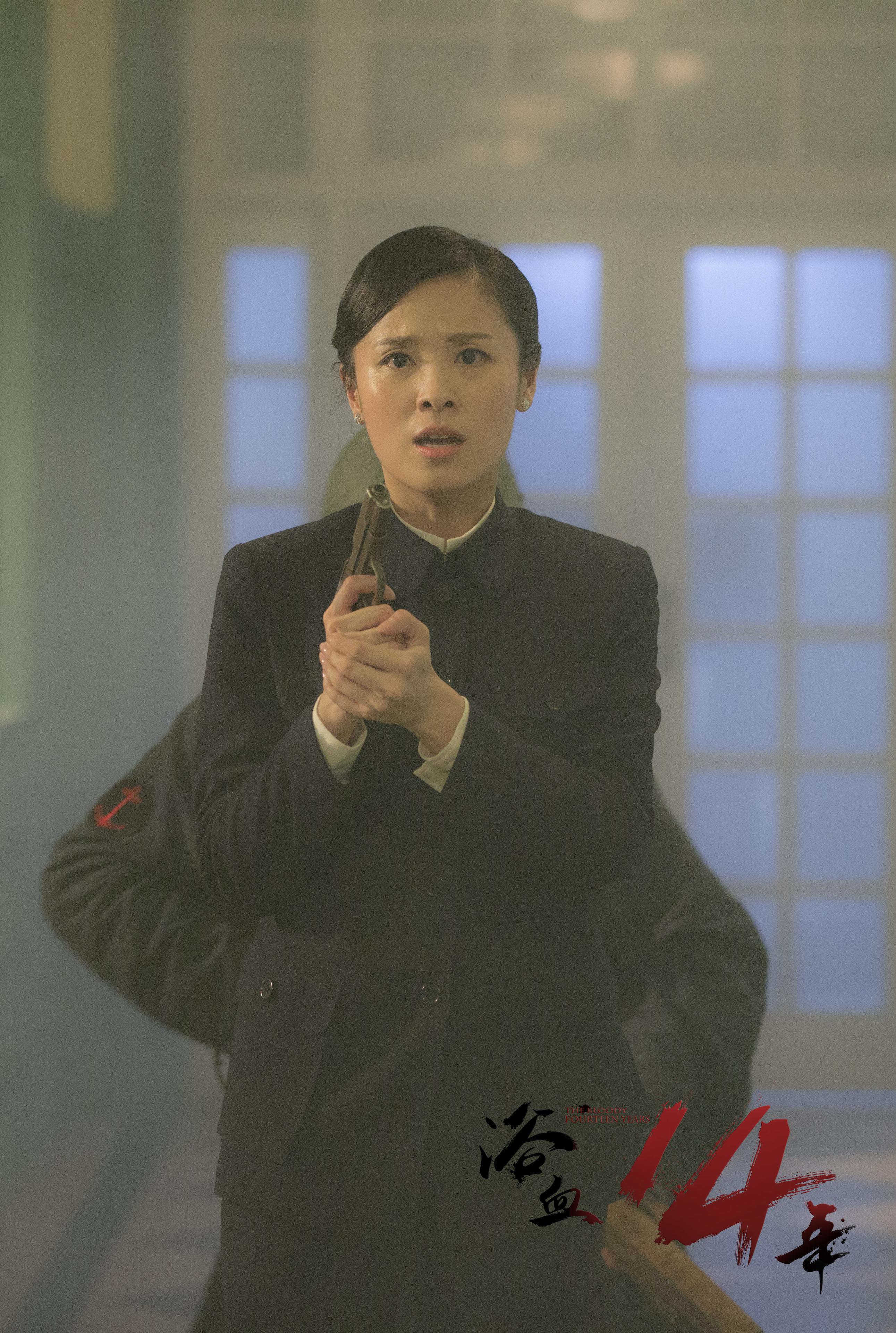 王玲玲《浴血十四年》颠覆形象 央八热播引存眷