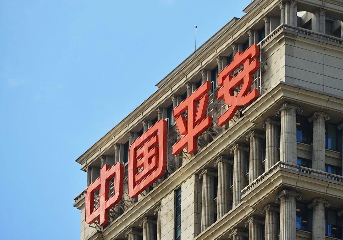 中国平安抛出史上最大规模回购预案 耗资或达千亿
