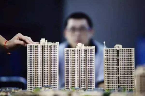 """中央遏制房价上涨的决心不会改变 上个月""""北上广深""""房价均"""