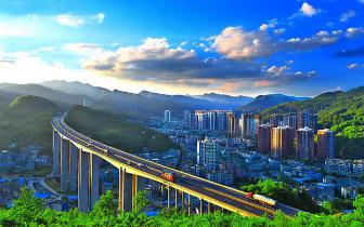 """各项指标优良率高达91% 重庆酉阳成为首个""""中国气候旅游县"""""""