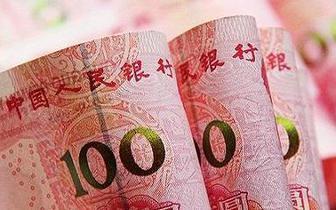 人民币兑美元中间价贬值至2008年5月21日以来最低