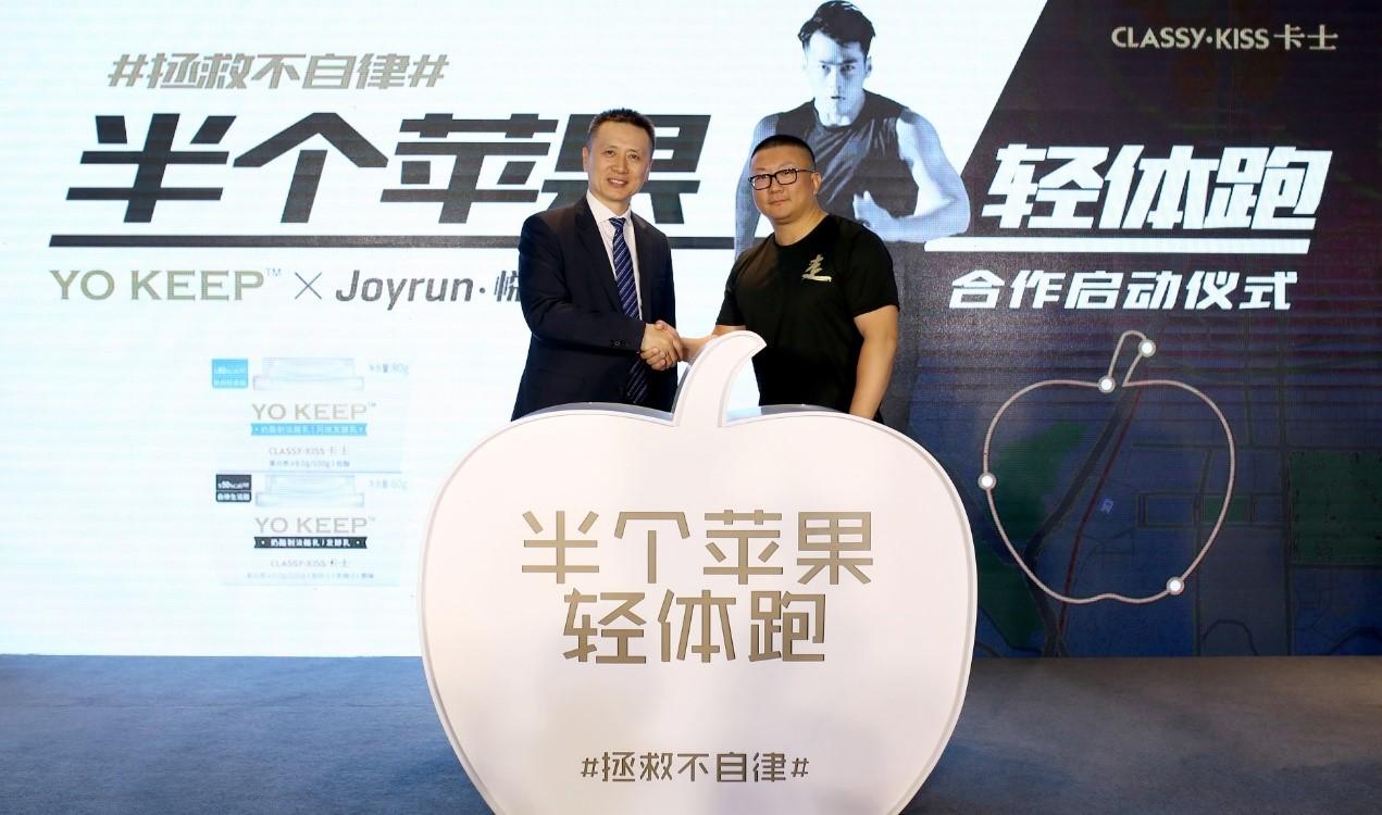 卡士推中国首款型体管理酸奶,健康轻食KEEP好身型