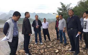 广西水利局检查组到平乐县督导检查绩效考评工作