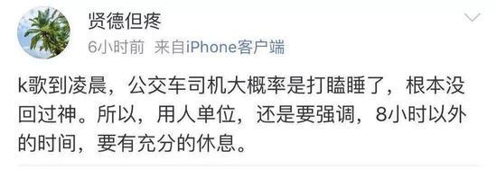公交车坠江因司机凌晨K歌?警方:自媒体谣言何时休