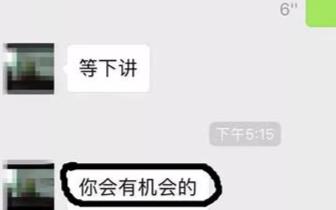 萍乡一乡镇干部被举报吃饭签单 店主催账遭威胁