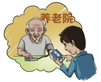 太平人寿二次中标广西玉林城乡居民大病保险业务