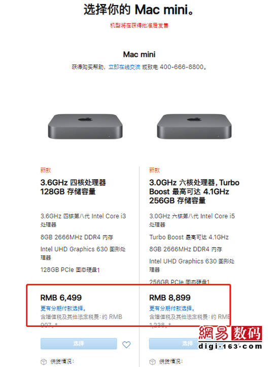 等了四年终更新 苹果全新Mac mini发布5563元起