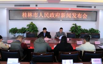 桂林市发布2018年三季度重大项目建设情况