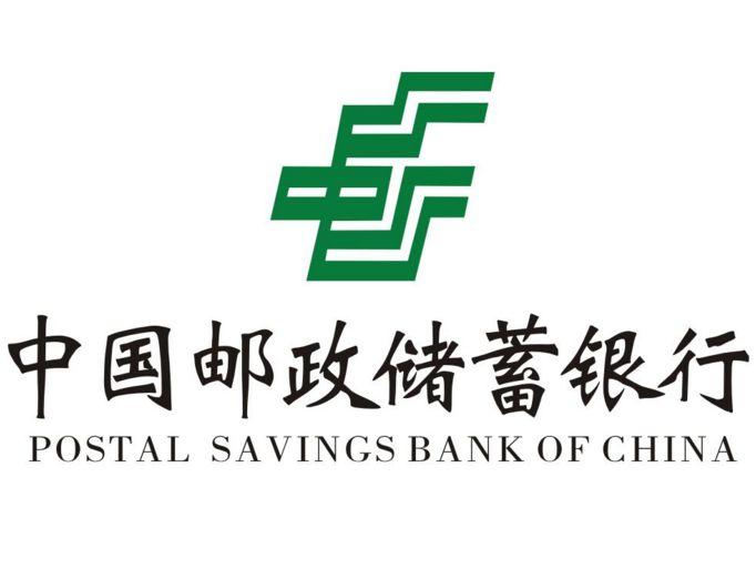 邮储银行福州分行:加强信贷文化建设 服务实体务实创新