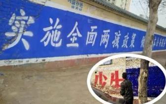 """中国""""人口红利""""时代要结束了?他们给出权威说法"""