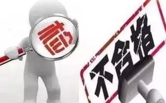 南昌凤凰假日酒店等13家公共场所卫生抽检不合格