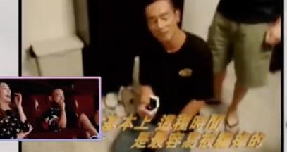 感人!陈小春求婚视频曝光 全程泣不成声