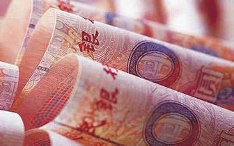 央行将在港发行央票 离岸人民币盘中收复6.97关口