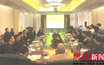 首届国际汝瓷产业发展暨廷怀汝瓷康养小镇研讨会在汝州市举行
