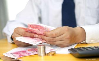 前9月人社部对32万户企业发放稳岗补贴96亿元