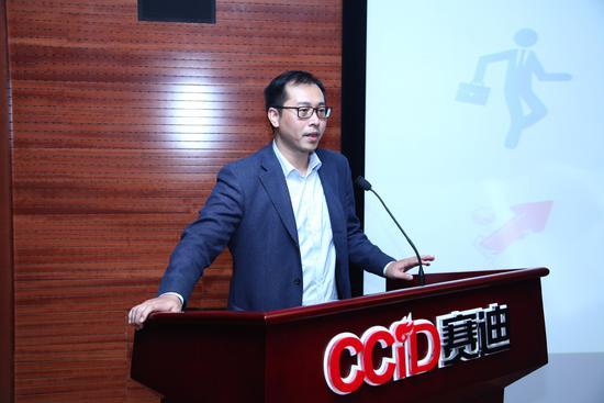 2017—2018年中国工业和信息化发展系列蓝皮书出版