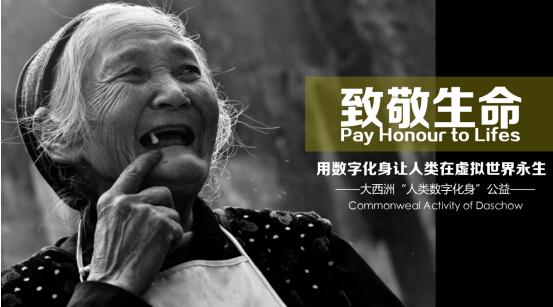 """大西洲创始人彭顺丰获联合国""""全球社会影响力领袖""""奖"""