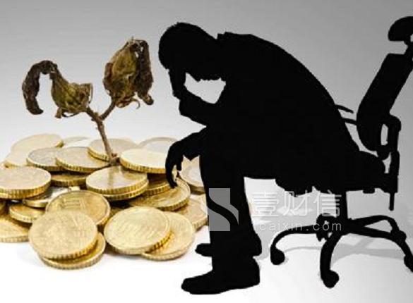 华夏基金:主动权益三季度净亏53亿元