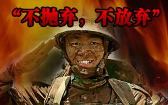 """桂林市为281名处分期满干部""""解心结、卸包袱"""""""