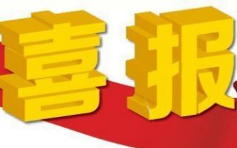 吉林省|吉林省1名中华技能大奖3名全国技术能手入获奖公示
